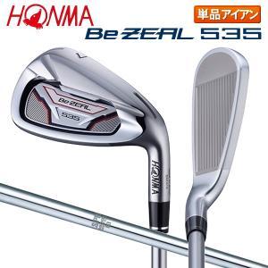 ホンマ ゴルフ ビジール 535 アイアン単品 NSプロ 950GH スチールシャフト HONMA ...