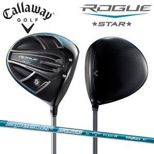 キャロウェイ ゴルフ ローグ スター ドライバー スピーダーエボリューション for CW 50 カーボンシャフト ROGUE STAR|atomic-golf