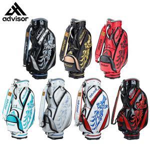 アドバイザー ゴルフ 昇龍 ADB1808 カート キャディバッグ advisor ADB-1808 ゴルフバッグ 竜 ドラゴン