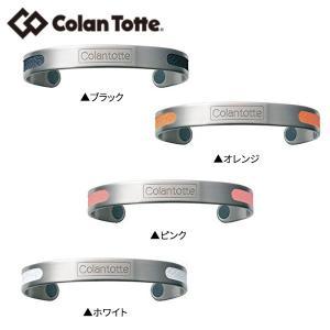 Colantotte アクセサリー その他 ブランド コラントッテ