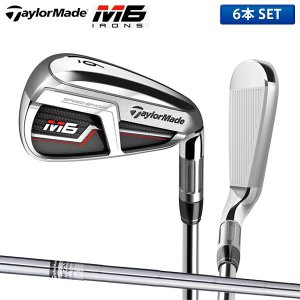 「土日祝も出荷可能」テーラーメイド ゴルフ M6 アイアンセット 6本組 (5-P) REAX85 JP スチールシャフト Taylormade