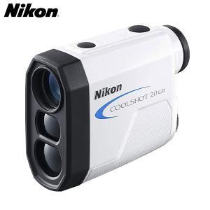 「土日祝も出荷可能」ニコン ゴルフ クールショット 20GII G-801 レーザー距離計測器 NI...
