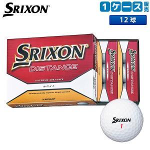 「土日祝も出荷可能」ダンロップ ゴルフ スリクソン ディスタンス ゴルフボール ホワイト DUNLOP SRIXON DISTANCE7