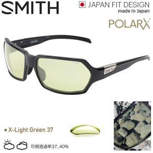 SMITH Aura PolarX アクセサリー サングラス スミス ブランド スミス