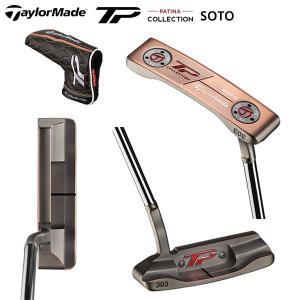テーラーメイド ゴルフ TPコレクション パティーナ ソト パター TaylorMade TP CO...