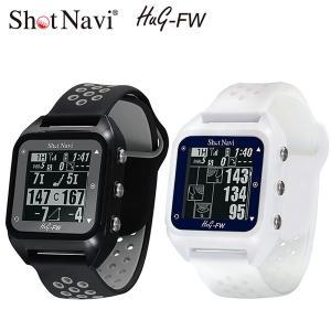 ショットナビ ゴルフ ハグFW 腕時計型 GPSナビ ShotNavi HuG-FW ゴルフ用距離測...