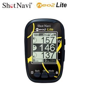「土日祝も出荷可能」ショットナビ ゴルフ ネオ2ライト 携帯型 GPSナビ ShotNavi NEO...