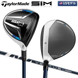「土日祝も出荷可能」「USモデル」 テーラーメイド ゴルフ SIM MAX フェアウェイウッド フジ...