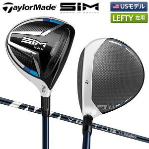 「土日祝も出荷可能」「USモデル/レフティー/左用」 テーラーメイド ゴルフ SIM MAX フェア...