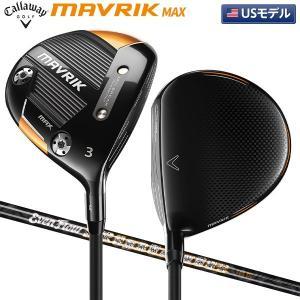 「USモデル/9Wのみ」 キャロウェイ ゴルフ MAVRIK MAX マーベリック マックス フェア...