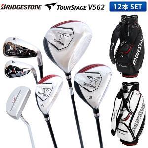 ブリヂストン ゴルフ ツアーステージ V562 クラブセット 12本組 (1W,5W,U4,U5,6...