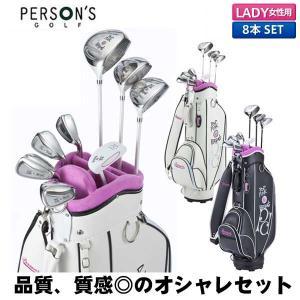 「レディース」 パーソンズ ゴルフ PSL-2012 クラブ...