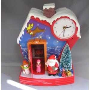クリスマス 仕掛け奥置き時計 atomkoubou