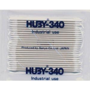 HUBY-340綿棒 『BB-013MB』 【8000本(25本×320パック)】 atomkousan