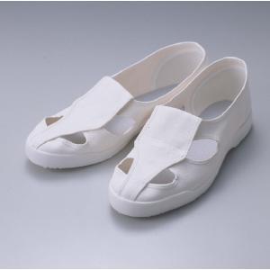 クリーンシューズ(静電靴)・PVC底タイプ|atomkousan