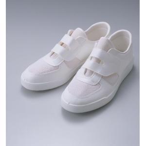 静電靴・PU底タイプ|atomkousan