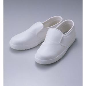 静電靴・PVC底安全靴タイプ atomkousan