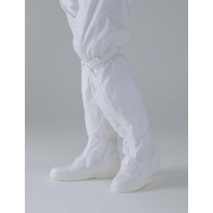 クリーンシューズ・PVC底安全靴タイプ|atomkousan