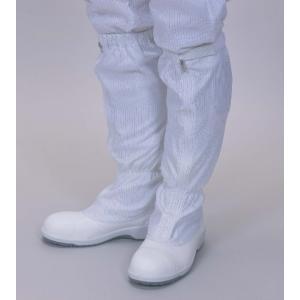 クリーンシューズ・PU底安全靴タイプ|atomkousan