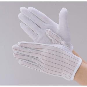 ポリエステル静電手袋(手の平滑り止め加工)【10双/袋】 atomkousan