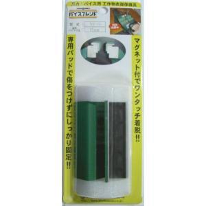 バイス用挟み冶具 バイスフレンド 75mm|atomkousan