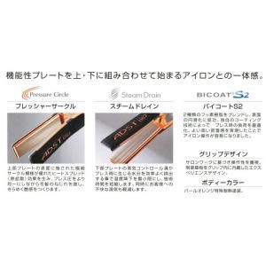 アドスト プレミアム DS2 ヘアアイロン ADST ストレートアイロン フラットアイロン コテ 縮毛矯正 25mm FDS2-25|atomya-store|02