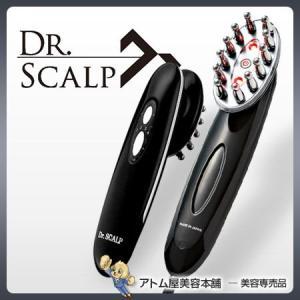 ポイント5倍 ドクタースカルプ Dr.Scalp本体+専用美容液 エクセレンスVEGFプラス 80ml付き atomya-store