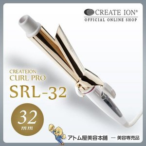 クレイツ カールプロ SRL 32mm 限定生産品|atomya-store