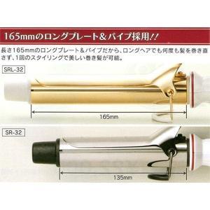クレイツ カールプロ SRL 32mm 限定生産品|atomya-store|03