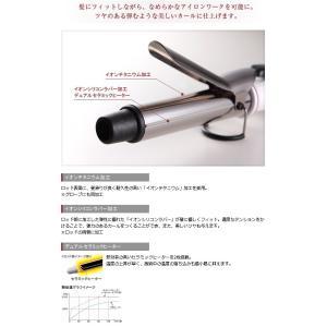 クレイツ ヘアアイロン カールアイロン プロ SR-26(26mm)イオンカールアイロン ヘアーアイロン イオンカールプロ コテ クレイツイオン CREATE ION|atomya-store|03