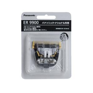 送料無料 プロリニアバリカン 替刃 ER9900 1枚入り(パナソニック)|atomya-store
