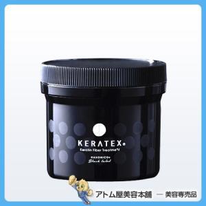 KERATEX HAHONICO Black Label Treatment 250g  髪の成分か...