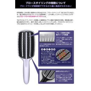 タングルティーザー ブロースタイリング ハーフパドル(ミディアムからロングの普通の髪の量の方へ)ヘアブラシ ヘアケアブラシ|atomya-store|04