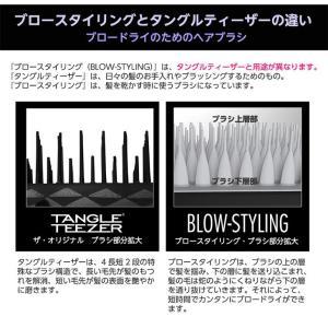 タングルティーザー ブロースタイリング ハーフパドル(ミディアムからロングの普通の髪の量の方へ)ヘアブラシ ヘアケアブラシ|atomya-store|05