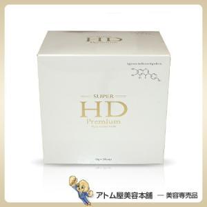 スーパーHDプレミアム 260g(13g×20袋)【HGHD...