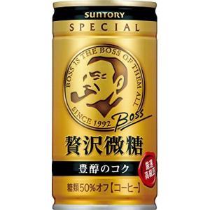 【あすつく・1本63円】サントリーBOSS贅沢微糖 185g 1ケース(30本)