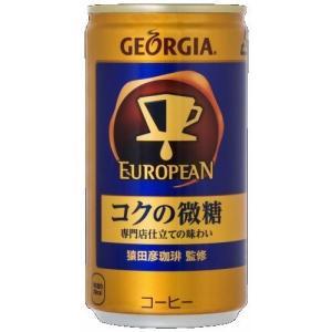 あすつく(東北〜関西)ジョージアヨーロピアンコクの微糖185g1ケース(30本)