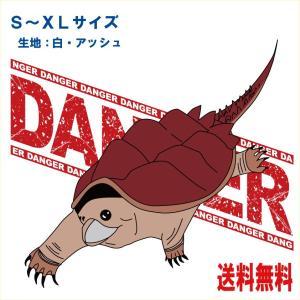 亀イラストT-シャツ カミツキガメ |atoraskobo