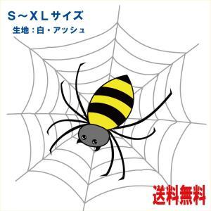 昆虫イラストTシャツ スパイダー 蜘蛛 両面プリント|atoraskobo