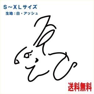 文字絵T-シャツ うさぎ rabbit |atoraskobo