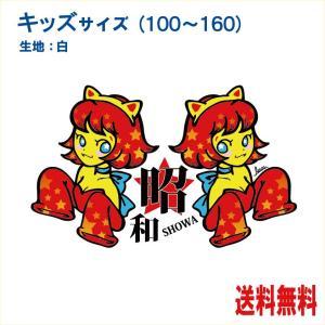 猫Tシャツ 猫耳昭和ちゃん イラストT-シャツ |atoraskobo