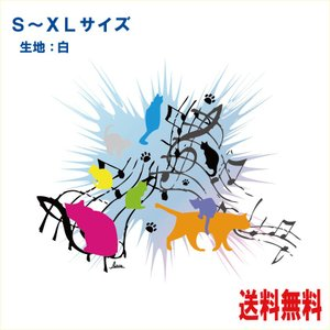 猫Tシャツ レインボーCAT 音符柄 イラストT-シャツ|atoraskobo