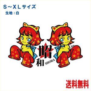 猫耳昭和ちゃん イラストレーターRiecoのイラストT-シャツ|atoraskobo