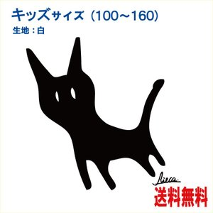 黒猫Tシャツ くろねこ イラストT−シャツ キッズ |atoraskobo
