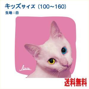 猫Tシャツ キッズ  オッドアイ  イオ |atoraskobo