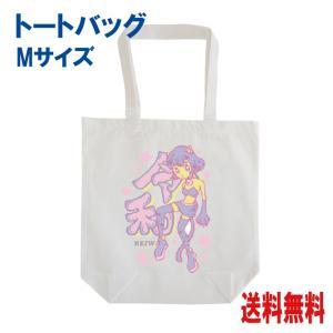 猫イラストトートバッグ 猫耳令和ちゃん Mサイズ |atoraskobo