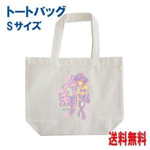 猫イラストトートバッグ 猫耳令和ちゃん  Sサイズ |atoraskobo