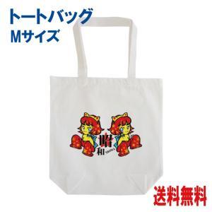 猫イラストトートバッグ 猫耳昭和ちゃん  Mサイズ|atoraskobo
