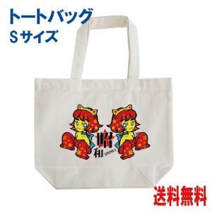 猫イラストトートバッグ 猫耳 昭和ちゃん Sサイズ |atoraskobo