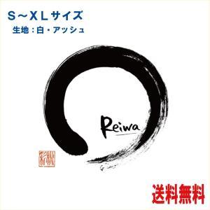 Reiwa T-シャツ 女流書道家が書いた文字T−シャツ 令和 新元号|atoraskobo